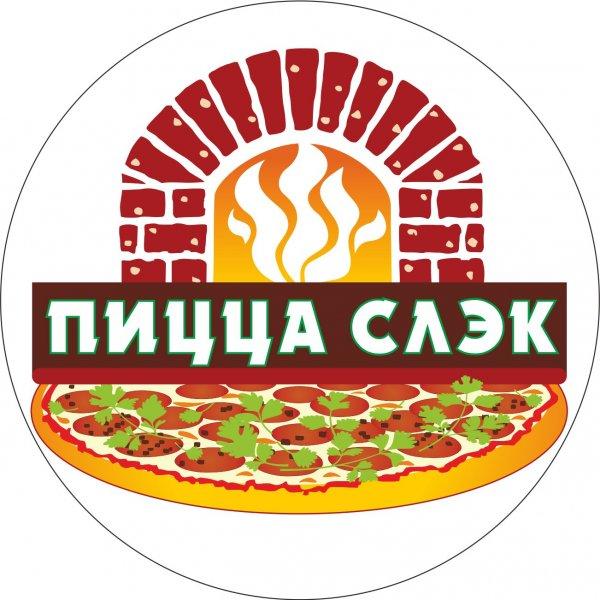 Пицца Слэк, арт-пиццерия, Тверь
