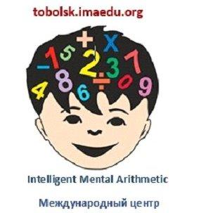 IQ центр интеллектуального развития , Центр детского развития,  Тобольск