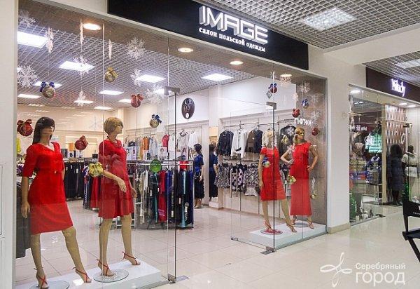 Магазин Одежды Города Иванова