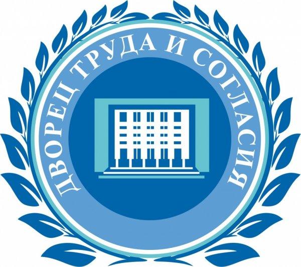логотип компании «Дворец Труда и Согласия им. А.Н. Кузнецова»