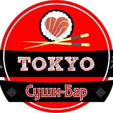 Tokyo, суши-бар, Ханты-Мансийск