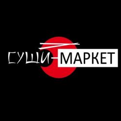 Суши-Маркет, магазин японской кухни, Ханты-Мансийск