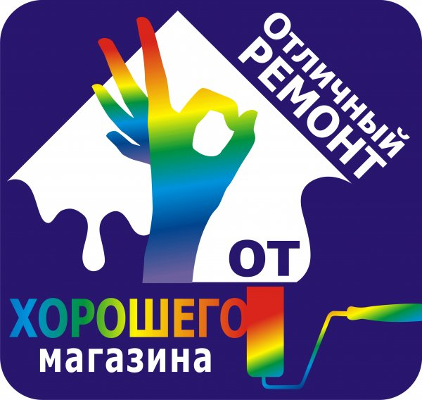"""логотип компании ТЦ «Хороший», отдел «Строительные материалы"""""""