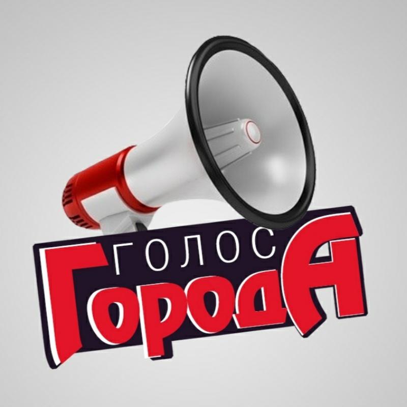Голос города, Шахтинск,Реклама,Караганда