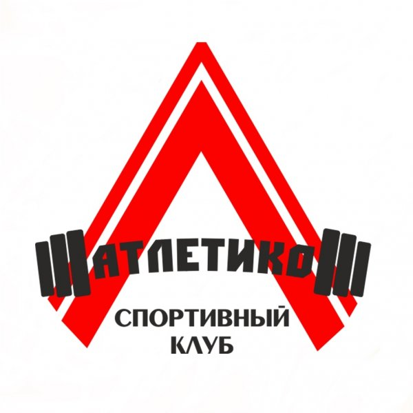 АтлетиКо, спортивный клуб, Тобольск