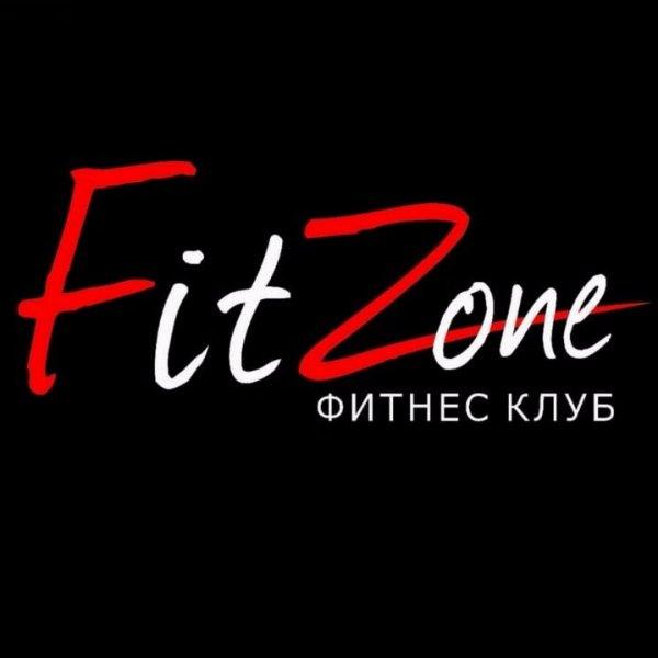 Fitt Zone, Фитнес-клуб, Спортивный, тренажёрный зал, Мирный
