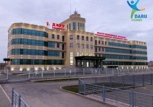 Клиника Дару, реабилитационный медицинский центр, Реабилитационные центры, Взрослые поликлиники, Детские поликлиники,,  Актобе