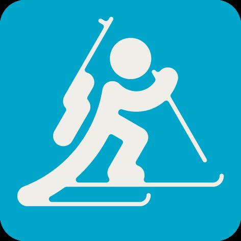 Биатлонно-лыжный комплекс, Центр развития детей, Урай