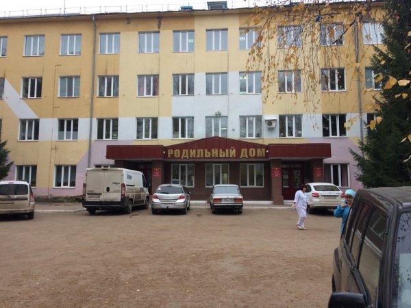 Городская больница №1, ГБУ, Родильный дом,Родильные дома,Туймазы