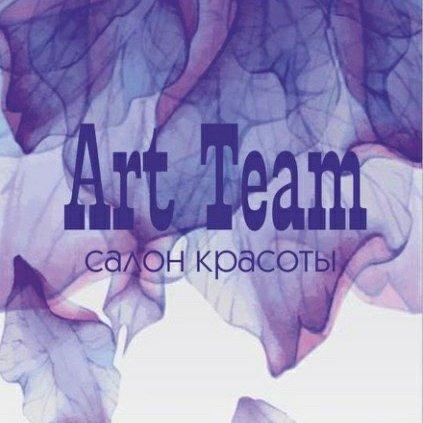 Art Team, салон красоты,  Тобольск