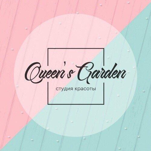 Queen`s Garden, студия красоты,  Тобольск