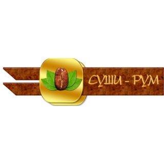 Суши-Рум, сеть суши-баров, Брянск