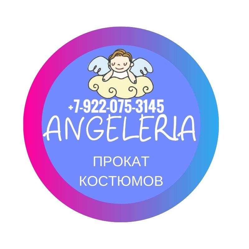 AngeLeriyaprokat72,Прокат карнавальных костюмов,Тюмень