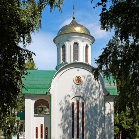 Церковь Димитрия Донского,Православный храм,Тюмень