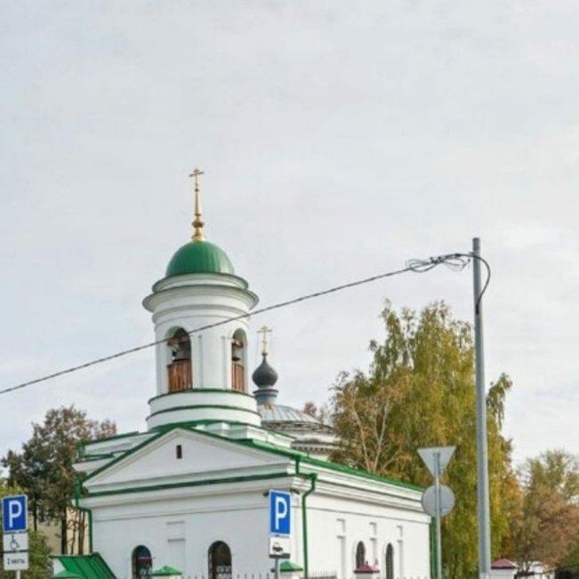 Храм Всех Святых,Православный храм,Тюмень