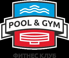 POOL&GYM,Фитнес-клуб с бассейном,Красноярск