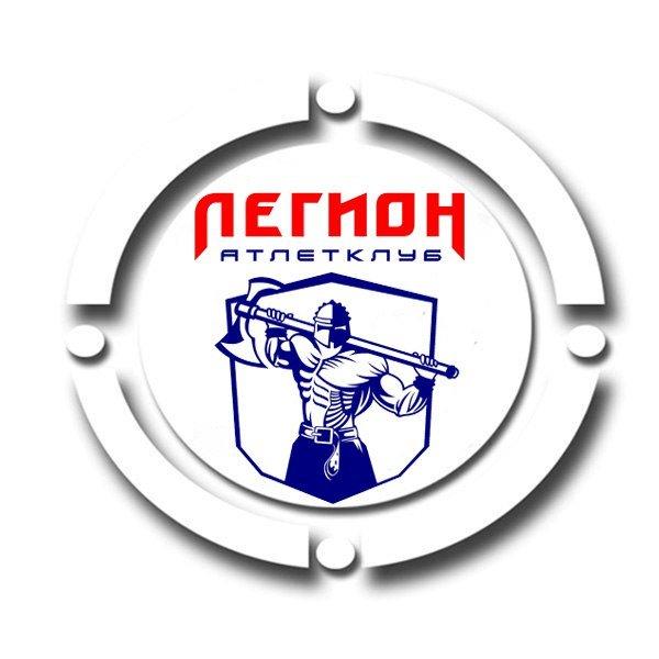 Легион, Атлетклуб, Новомосковск