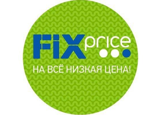 Fix Price, Товары для дома, Магазин хозтоваров и бытовой химии, Магазин фиксированной цены, Магазин подарков и сувениров,  Урай