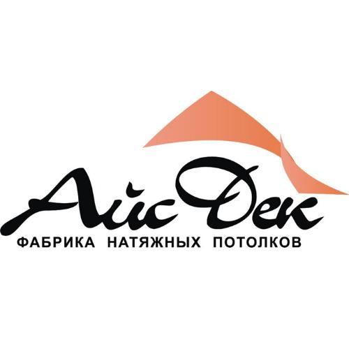 Натяжные потолки Айс Дек, ,  Октябрьский