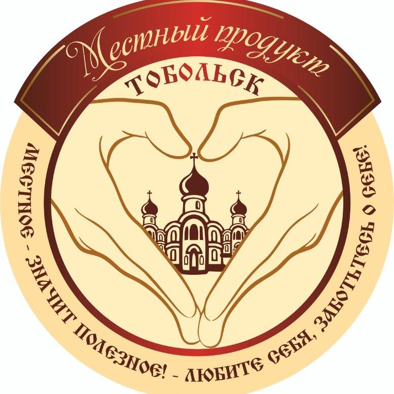 АМБЕР,Продукты питания, доставка ,Тобольск