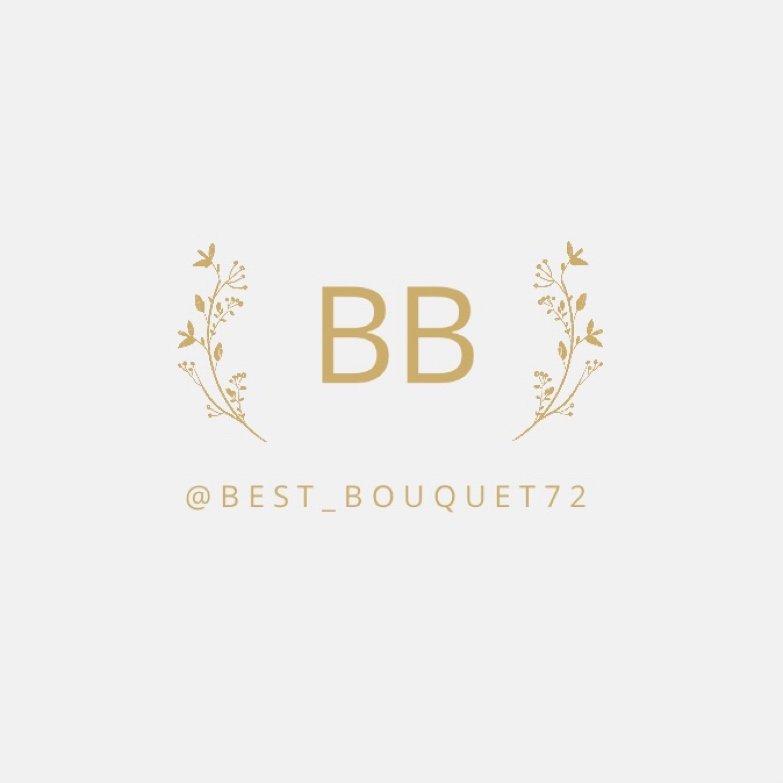 Best_bouquet72, Флористика, Тобольск