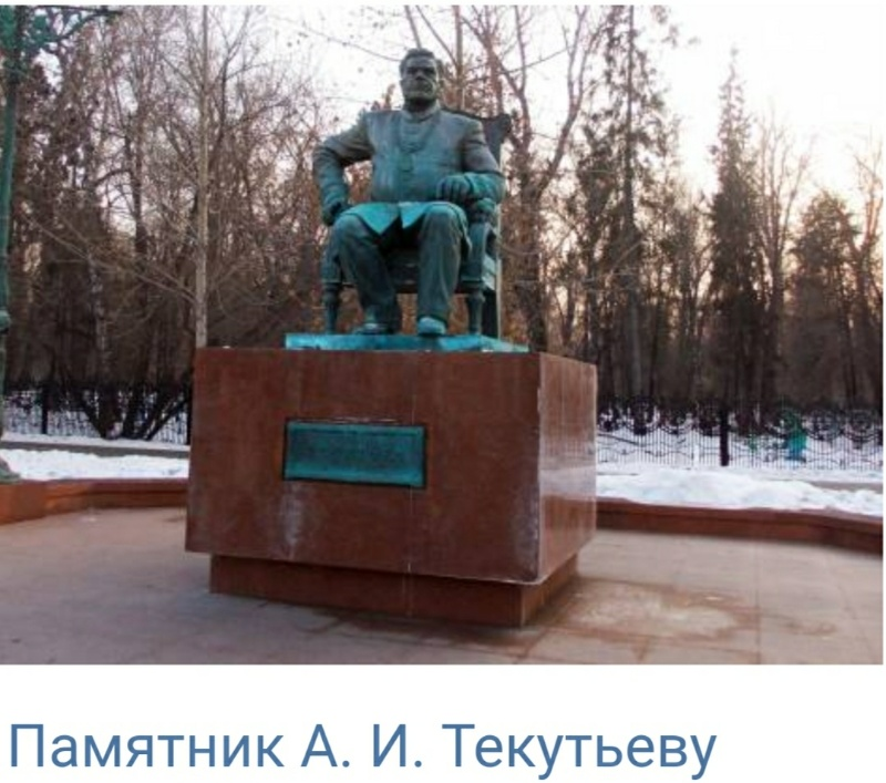 логотип компании А. И. Текутьев