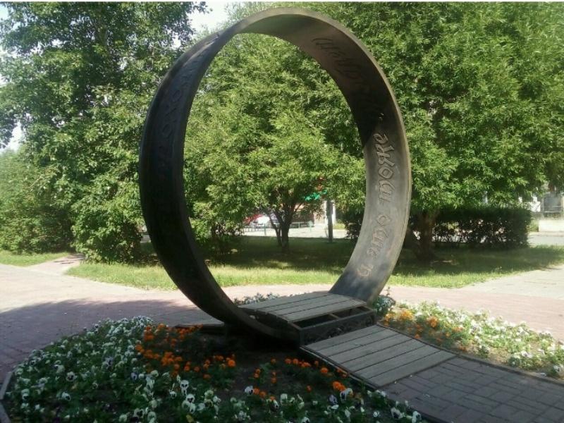 Кольцо царя Соломона,Памятник, скульптура,Тюмень
