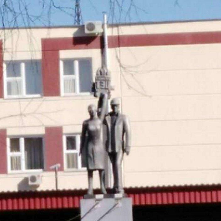 Монумент в честь энергетиков Тэц-1,Памятник, скульптура,Тюмень