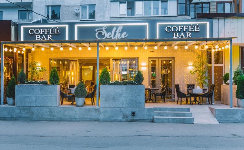 Coféé bar Selfie,кофе бар,Нальчик