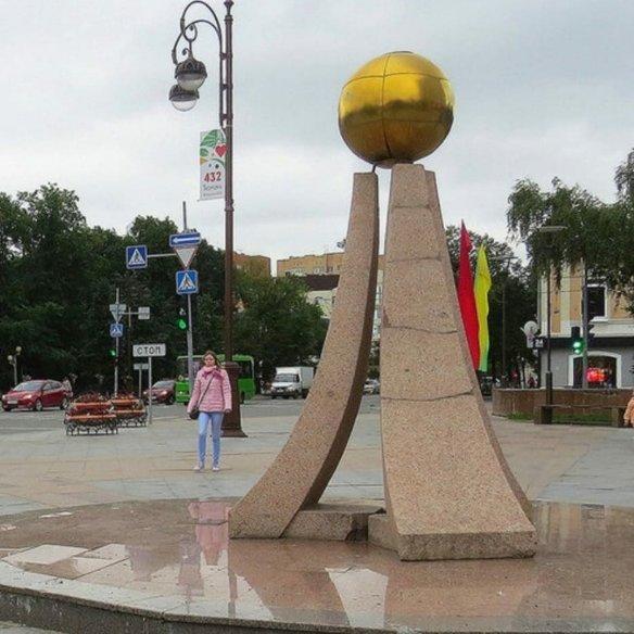 Скульптура Солнце,Памятник, скульптура,Тюмень