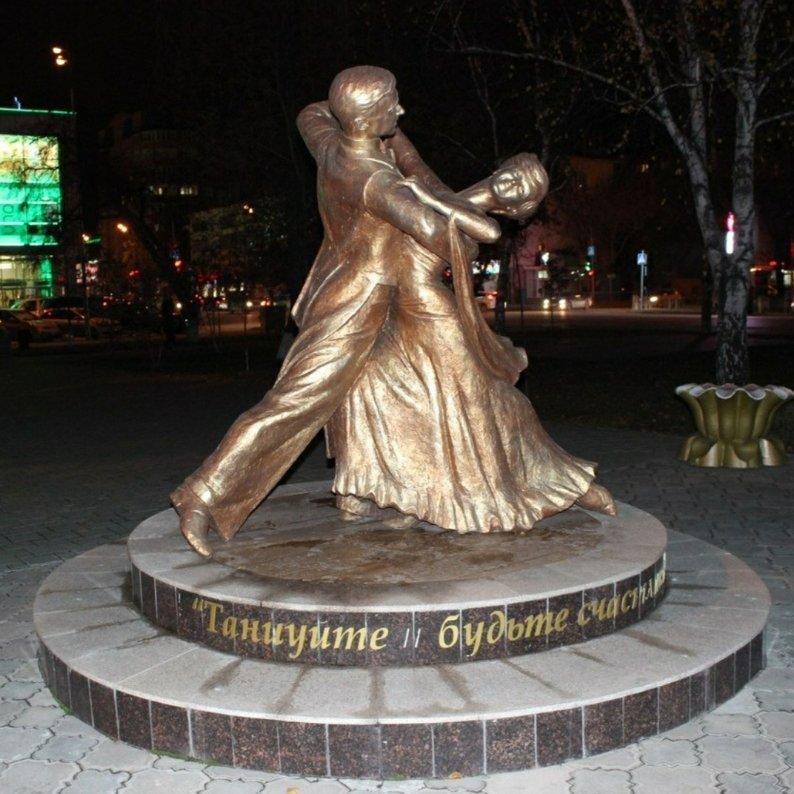 Скульптура Танцуйте и будьте счастливы,Памятник, скульптура,Тюмень