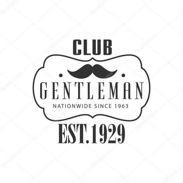 Джентльмен,кафе,Тобольск