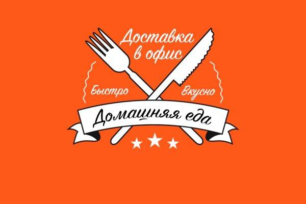 НАША ЕДА,Доставка еды, обедов в офис,Тобольск