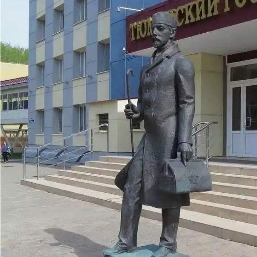 Памятник земскому врачу,Памятник, скульптура,Тюмень