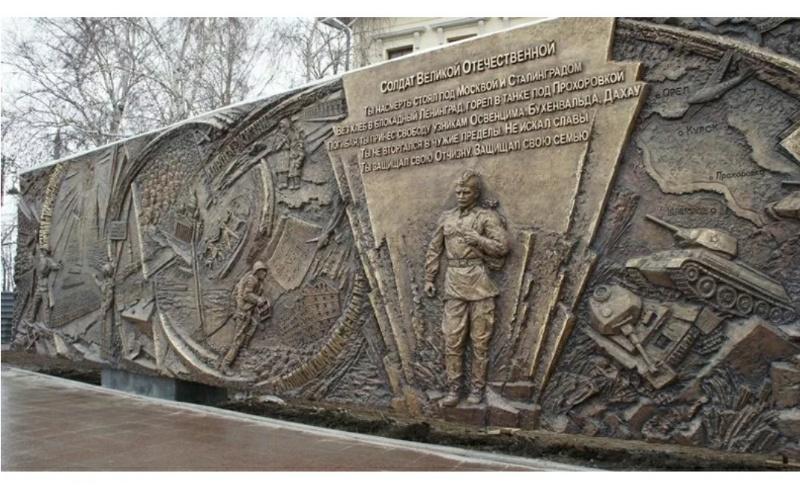 Мемориал Великой Отечественной войны,Памятник, скульптура,Тюмень