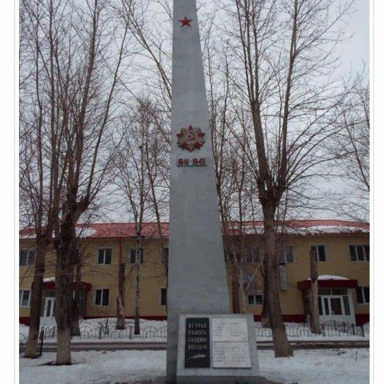 Обелиск Вечная память павшим воинам в 1941-1945 гг,Памятник, скульптура,Тюмень