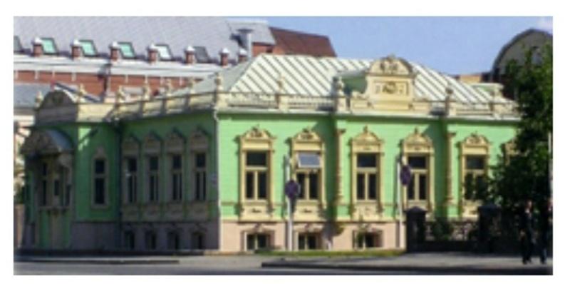 Музей Дом Машарова,Музей,Тюмень