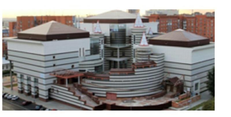 Музейный комплекс имени И. Я. Словцова, Научно-фондовый отдел,Музей,Тюмень