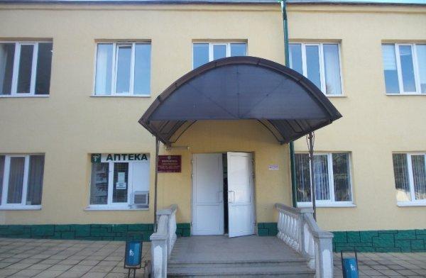 Центральная районная больница Терапевтическое отделение, Больница для взрослых, Поликлиника для взрослых, Детская больница, Детская поликлиника, Ессентуки