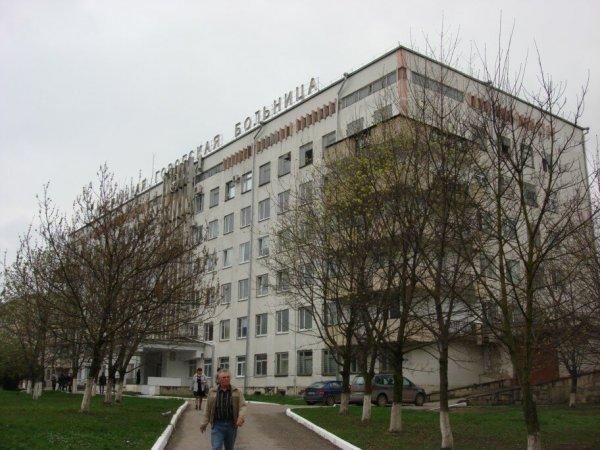 Детское Реанимационное отделение Центральной Городской Больницы, ГБУЗ, Больница для взрослых, Ессентуки