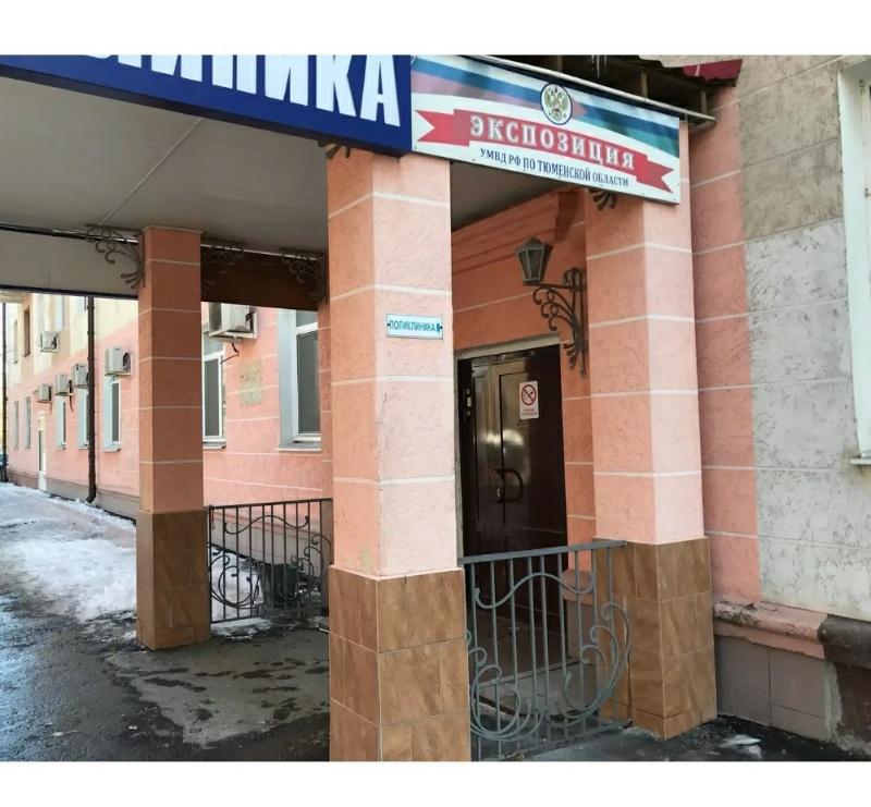 Экспозиция УМВД России по Тюменской области,Музей,Тюмень