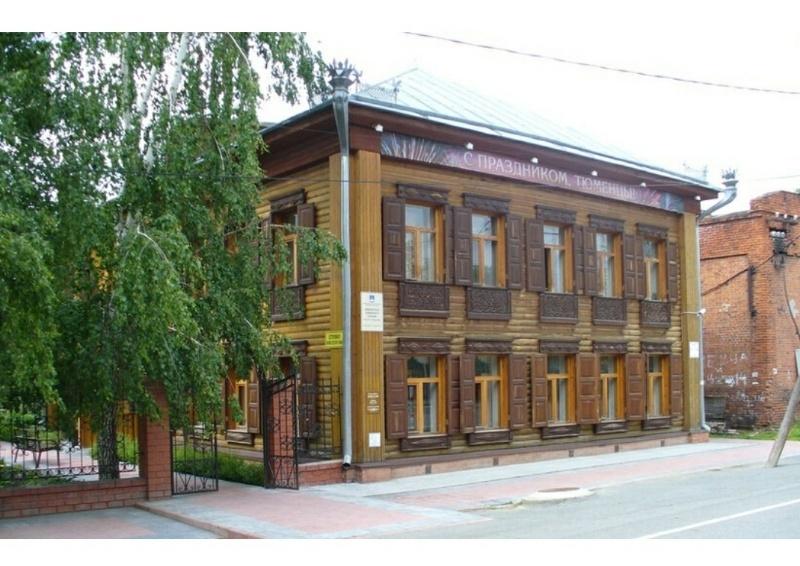 Центр семейного чтения имени А. С. Пушкина,Музей,Тюмень