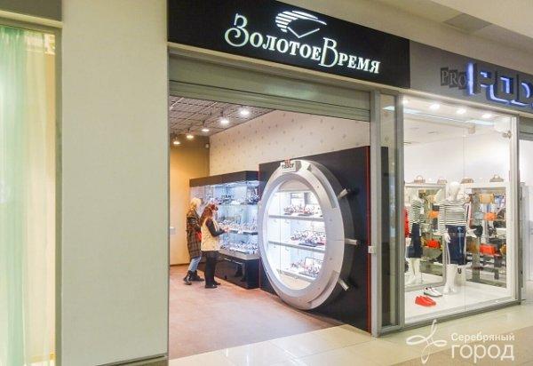 Золотое Время, Магазин часов,  Иваново