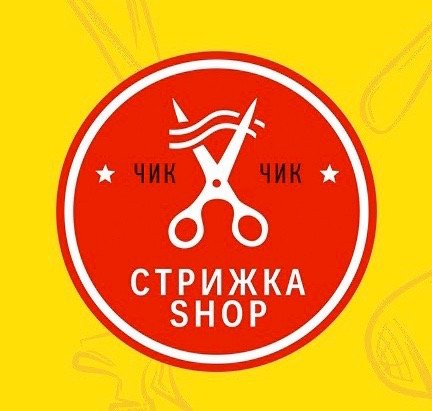 Стрижка-SHOP, Салон красоты, Парикмахерская, Екатеринбург