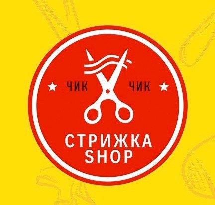 Стрижка-SHOP Парикмахерская, Салон красоты