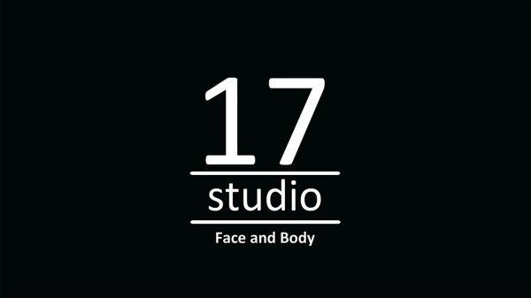 Studio 17, Косметология, Салон красоты, Екатеринбург