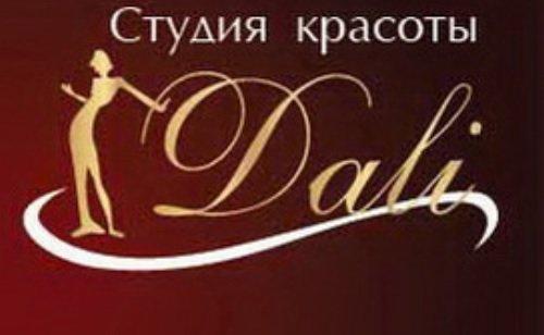 Студия красоты Dali, Салон красоты, Парикмахерская, Екатеринбург