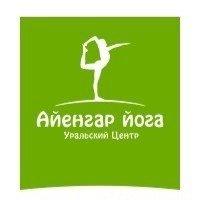 Уральский центр Айенгар йоги, Центр йоги, Екатеринбург