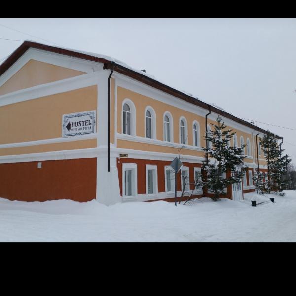 Иртыш, спортивный комплекс,  Тобольск
