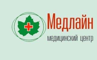 Медлайн, Медцентр, клиника, Екатеринбург